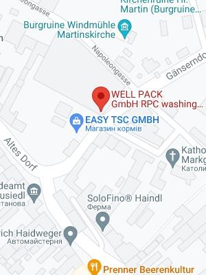 WELL PACK GmbH,<br> Austria, Markgrafneusiedl,<br> Washing Center